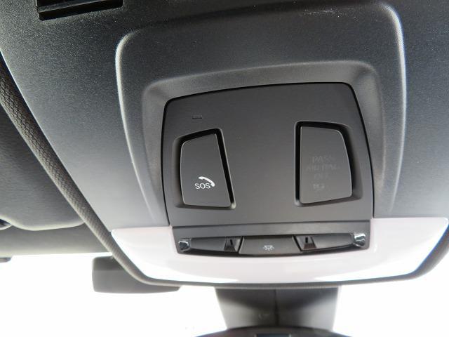 118i Mスポーツ LEDヘッドライト 17AW 純正ナビ iDriveナビ 地デジ フルセグ リアビューカメラ 純正ETC レーンディパーチャーウォーニング クルーズコントロール 認定中古車(32枚目)