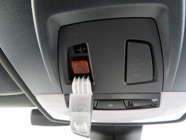 118i Mスポーツ LEDヘッドライト 17AW 純正ナビ iDriveナビ 地デジ フルセグ リアビューカメラ 純正ETC レーンディパーチャーウォーニング クルーズコントロール 認定中古車(33枚目)