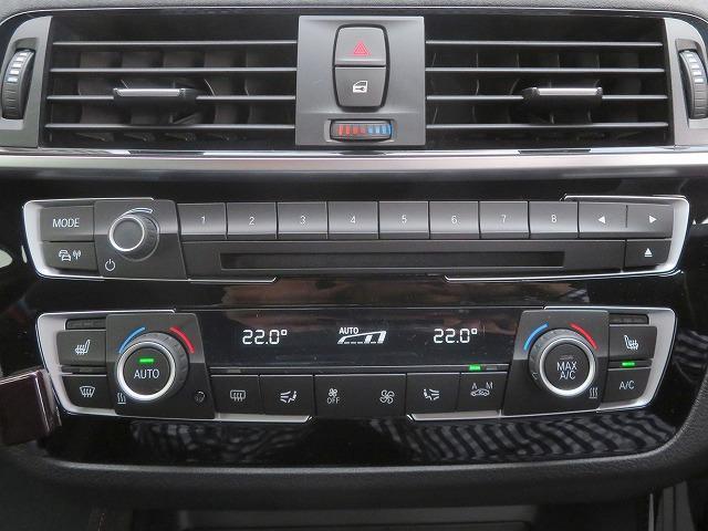 M2 Coupe CS 全国60台限定 LEDヘッドライト 19AW レザーシート 専用ブラックレザー 純正ナビ リアビューカメラ 純正ETC クルーズコントロール 認定中古車(13枚目)
