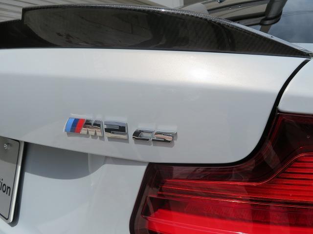 M2 Coupe CS 全国60台限定 LEDヘッドライト 19AW レザーシート 専用ブラックレザー 純正ナビ リアビューカメラ 純正ETC クルーズコントロール 認定中古車(23枚目)