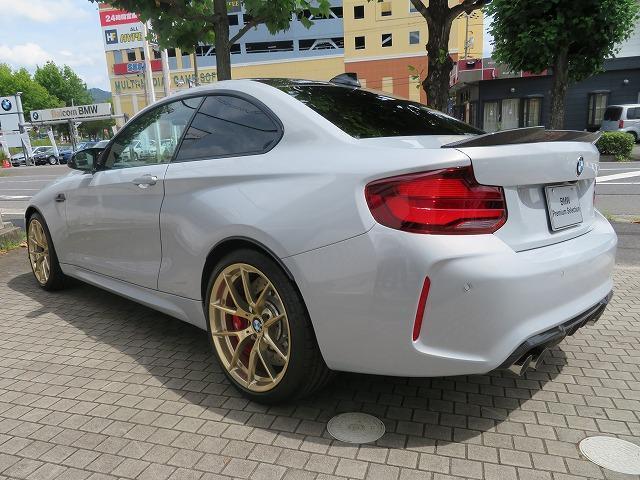 M2 Coupe CS 全国60台限定 LEDヘッドライト 19AW レザーシート 専用ブラックレザー 純正ナビ リアビューカメラ 純正ETC クルーズコントロール 認定中古車(34枚目)