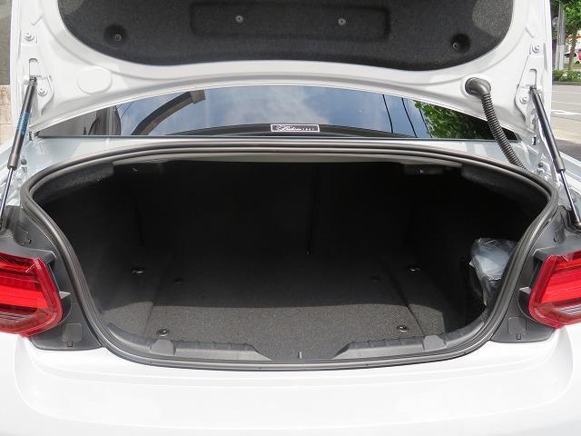M2 Coupe CS 全国60台限定 LEDヘッドライト 19AW レザーシート 専用ブラックレザー 純正ナビ リアビューカメラ 純正ETC クルーズコントロール 認定中古車(37枚目)