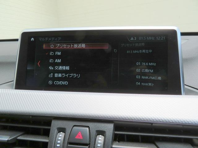 xDrive 18d Mスポーツ コンフォートPKG LEDヘッドライト 18AW PDC オートトランク コンフォートアクセス iDriveナビ フルセグ リアビューカメラ レーンディパーチャーウォーニング 認定中古車(7枚目)