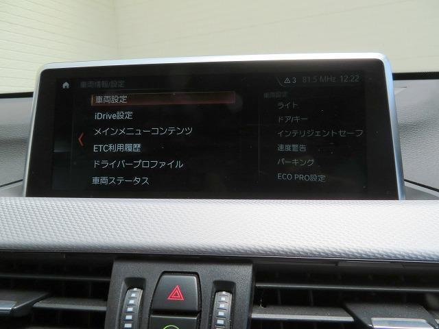 xDrive 18d Mスポーツ コンフォートPKG LEDヘッドライト 18AW PDC オートトランク コンフォートアクセス iDriveナビ フルセグ リアビューカメラ レーンディパーチャーウォーニング 認定中古車(8枚目)