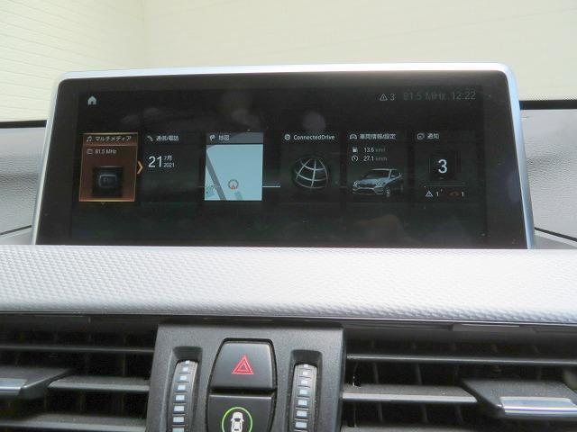 xDrive 18d Mスポーツ コンフォートPKG LEDヘッドライト 18AW PDC オートトランク コンフォートアクセス iDriveナビ フルセグ リアビューカメラ レーンディパーチャーウォーニング 認定中古車(9枚目)