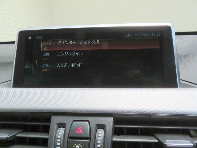 xDrive 18d Mスポーツ コンフォートPKG LEDヘッドライト 18AW PDC オートトランク コンフォートアクセス iDriveナビ フルセグ リアビューカメラ レーンディパーチャーウォーニング 認定中古車(11枚目)