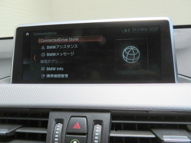 xDrive 18d Mスポーツ コンフォートPKG LEDヘッドライト 18AW PDC オートトランク コンフォートアクセス iDriveナビ フルセグ リアビューカメラ レーンディパーチャーウォーニング 認定中古車(12枚目)