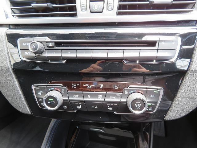 xDrive 18d Mスポーツ コンフォートPKG LEDヘッドライト 18AW PDC オートトランク コンフォートアクセス iDriveナビ フルセグ リアビューカメラ レーンディパーチャーウォーニング 認定中古車(18枚目)