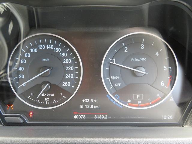 xDrive 18d Mスポーツ コンフォートPKG LEDヘッドライト 18AW PDC オートトランク コンフォートアクセス iDriveナビ フルセグ リアビューカメラ レーンディパーチャーウォーニング 認定中古車(23枚目)