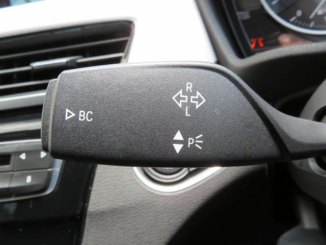 xDrive 18d Mスポーツ コンフォートPKG LEDヘッドライト 18AW PDC オートトランク コンフォートアクセス iDriveナビ フルセグ リアビューカメラ レーンディパーチャーウォーニング 認定中古車(25枚目)
