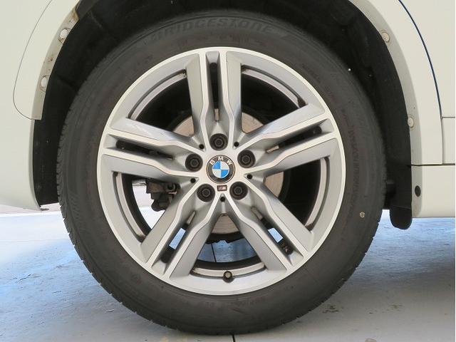 xDrive 18d Mスポーツ コンフォートPKG LEDヘッドライト 18AW PDC オートトランク コンフォートアクセス iDriveナビ フルセグ リアビューカメラ レーンディパーチャーウォーニング 認定中古車(44枚目)