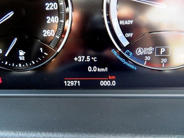 sDrive 18i xライン コンフォートPKG LEDヘッドライト 18AW PDC オートトランク コンフォートアクセス 純正ナビ iDriveナビ リアビューカメラ 純正ETC アクティブ クルーズ コントロール 認定中古車(10枚目)