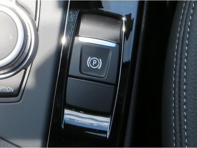 sDrive 18i xライン コンフォートPKG LEDヘッドライト 18AW PDC オートトランク コンフォートアクセス 純正ナビ iDriveナビ リアビューカメラ 純正ETC アクティブ クルーズ コントロール 認定中古車(15枚目)