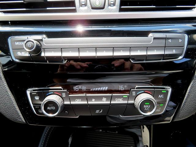 sDrive 18i xライン コンフォートPKG LEDヘッドライト 18AW PDC オートトランク コンフォートアクセス 純正ナビ iDriveナビ リアビューカメラ 純正ETC アクティブ クルーズ コントロール 認定中古車(17枚目)