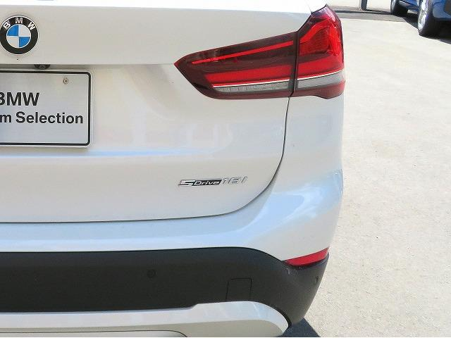 sDrive 18i xライン コンフォートPKG LEDヘッドライト 18AW PDC オートトランク コンフォートアクセス 純正ナビ iDriveナビ リアビューカメラ 純正ETC アクティブ クルーズ コントロール 認定中古車(21枚目)