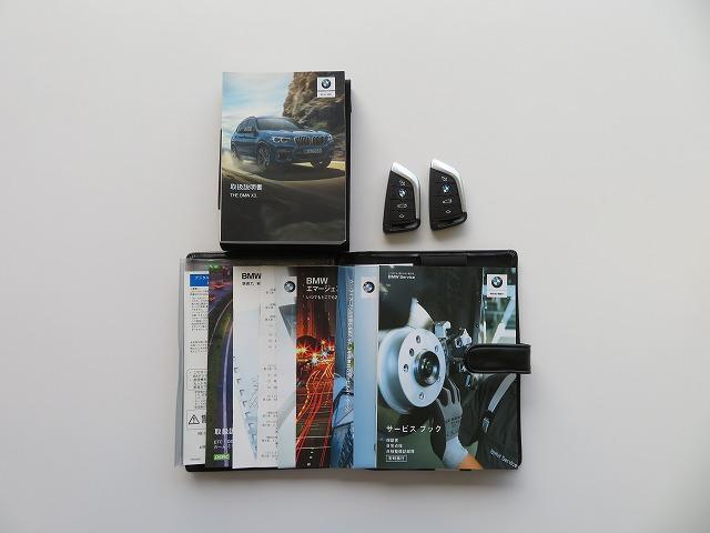 xDrive 20d Xライン LEDライト 19AW PDC オートトランク 黒革 純正ナビ フルセグ Bカメラ ヘッドアップディスプレイ ACC ストップ&ゴー レーンチェンジ&ディパーチャーウォーニング 認定中古車(3枚目)