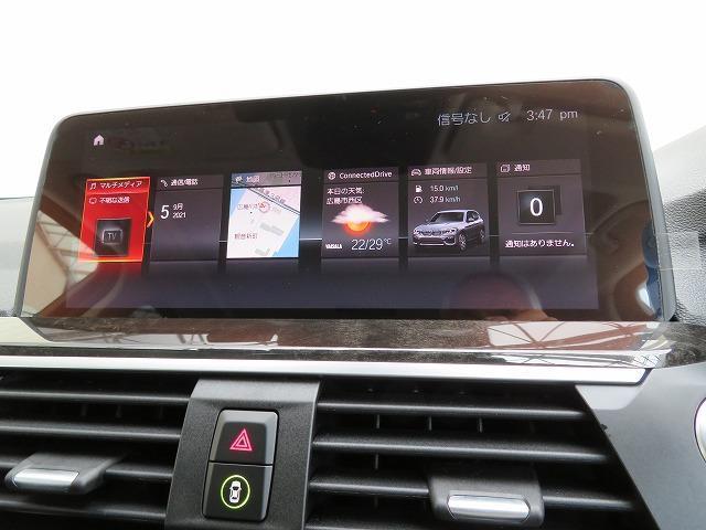 xDrive 20d Xライン LEDライト 19AW PDC オートトランク 黒革 純正ナビ フルセグ Bカメラ ヘッドアップディスプレイ ACC ストップ&ゴー レーンチェンジ&ディパーチャーウォーニング 認定中古車(8枚目)