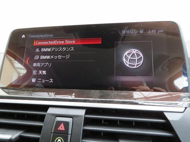 xDrive 20d Xライン LEDライト 19AW PDC オートトランク 黒革 純正ナビ フルセグ Bカメラ ヘッドアップディスプレイ ACC ストップ&ゴー レーンチェンジ&ディパーチャーウォーニング 認定中古車(10枚目)