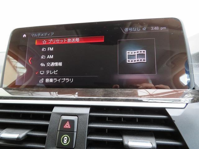 xDrive 20d Xライン LEDライト 19AW PDC オートトランク 黒革 純正ナビ フルセグ Bカメラ ヘッドアップディスプレイ ACC ストップ&ゴー レーンチェンジ&ディパーチャーウォーニング 認定中古車(11枚目)
