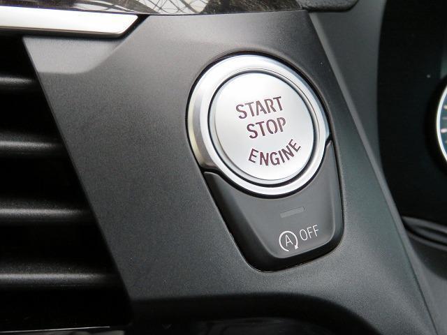 xDrive 20d Xライン LEDライト 19AW PDC オートトランク 黒革 純正ナビ フルセグ Bカメラ ヘッドアップディスプレイ ACC ストップ&ゴー レーンチェンジ&ディパーチャーウォーニング 認定中古車(17枚目)