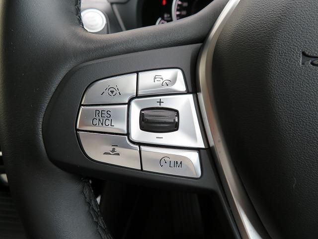 xDrive 20d Xライン LEDライト 19AW PDC オートトランク 黒革 純正ナビ フルセグ Bカメラ ヘッドアップディスプレイ ACC ストップ&ゴー レーンチェンジ&ディパーチャーウォーニング 認定中古車(23枚目)