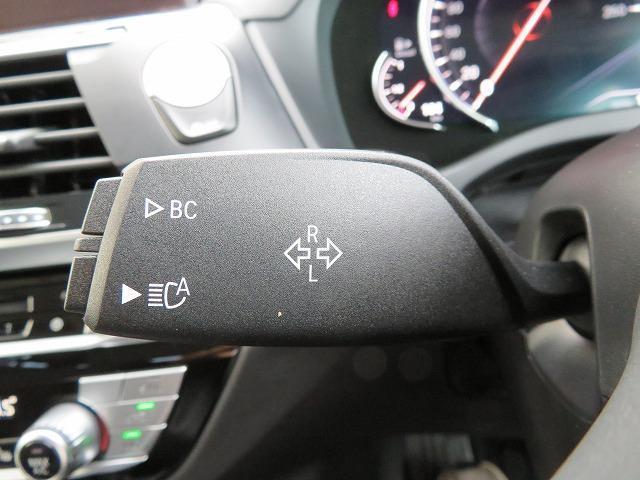 xDrive 20d Xライン LEDライト 19AW PDC オートトランク 黒革 純正ナビ フルセグ Bカメラ ヘッドアップディスプレイ ACC ストップ&ゴー レーンチェンジ&ディパーチャーウォーニング 認定中古車(28枚目)