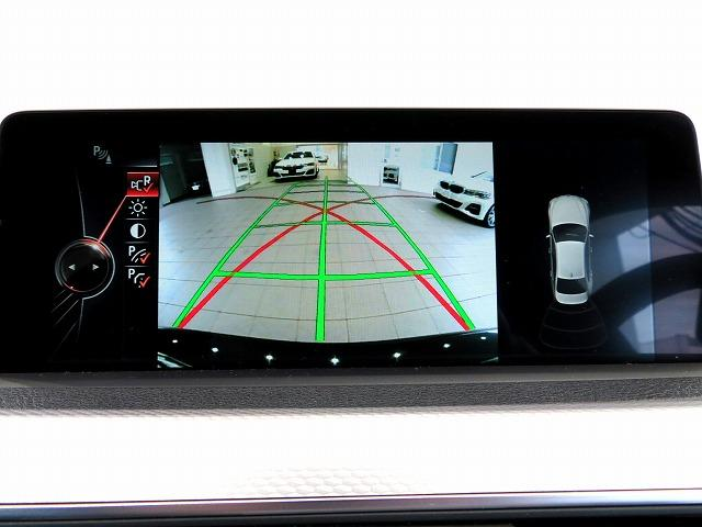 320d Mスポーツ MS LEDヘッドライト 18AW リアPDC コンフォートアクセス 純正ナビ iDriveナビ リアビューカメラ 純正ETC アクティブ クルーズ コントロール ストップ ゴー 車線逸脱 認定中古車(8枚目)
