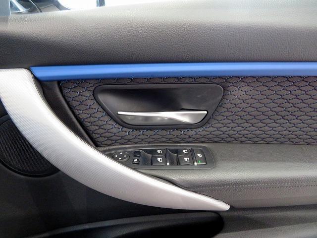 320d Mスポーツ MS LEDヘッドライト 18AW リアPDC コンフォートアクセス 純正ナビ iDriveナビ リアビューカメラ 純正ETC アクティブ クルーズ コントロール ストップ ゴー 車線逸脱 認定中古車(10枚目)