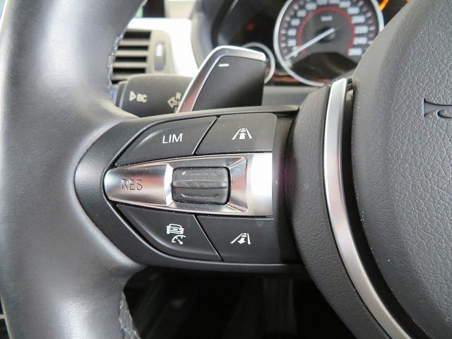 320d Mスポーツ MS LEDヘッドライト 18AW リアPDC コンフォートアクセス 純正ナビ iDriveナビ リアビューカメラ 純正ETC アクティブ クルーズ コントロール ストップ ゴー 車線逸脱 認定中古車(13枚目)