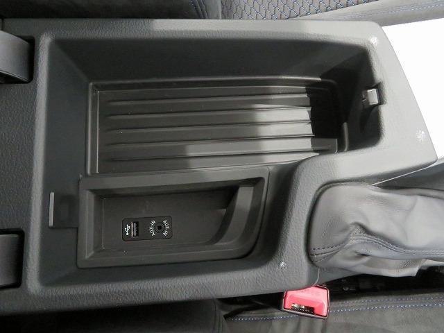 320d Mスポーツ MS LEDヘッドライト 18AW リアPDC コンフォートアクセス 純正ナビ iDriveナビ リアビューカメラ 純正ETC アクティブ クルーズ コントロール ストップ ゴー 車線逸脱 認定中古車(21枚目)