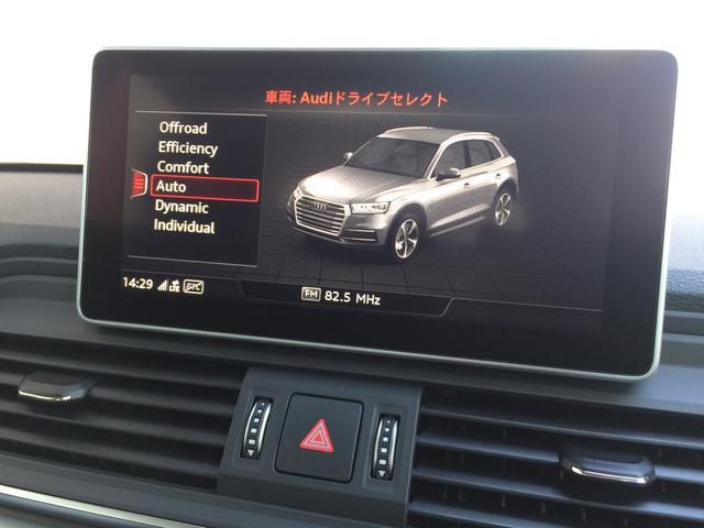 車両の設定など様々な操作が可能。
