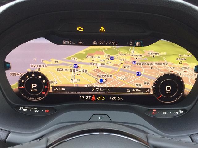 30TFSIスポーツ 衝突安全ブレーキ 電動テール 新車保証(10枚目)