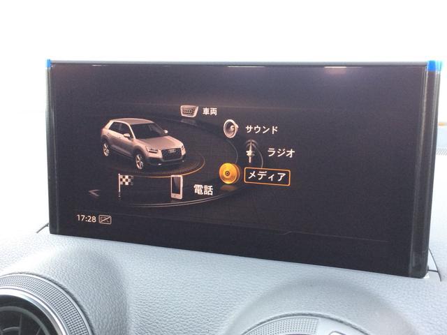 30TFSIスポーツ 衝突安全ブレーキ 電動テール 新車保証(11枚目)