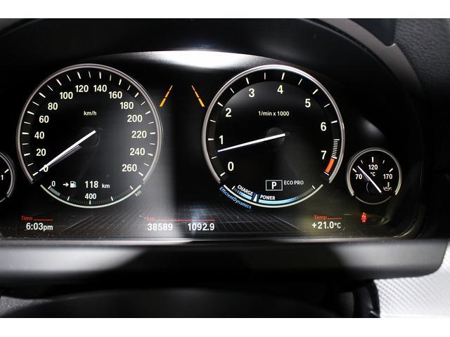 「BMW」「6シリーズ」「セダン」「福岡県」の中古車12