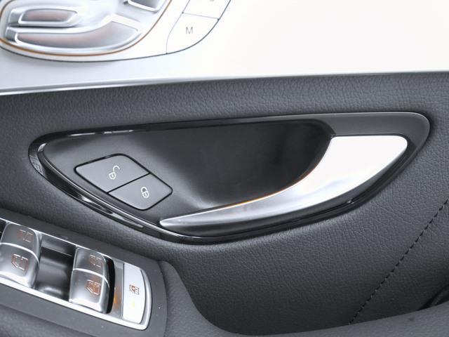 GLC200 スポーツ 2年保証 新車保証(20枚目)