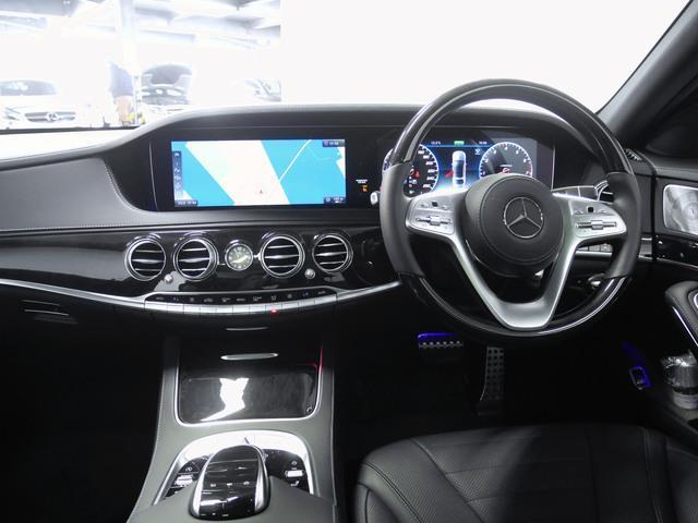 S450 ロング ISG搭載モデル AMGラインプラス(3枚目)