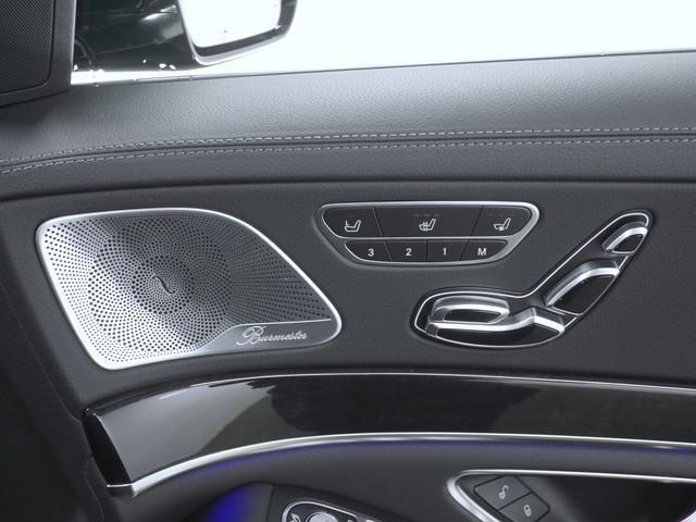 S450 ロング ISG搭載モデル AMGラインプラス(16枚目)