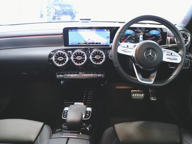 A250 4マチック セダン AMGライン レーダーセーフティパッケージ ナビゲーションパッケージ アドバンスドパッケージ AMGレザーエクスクルーシブパッケージ 2年保証 新車保証(3枚目)