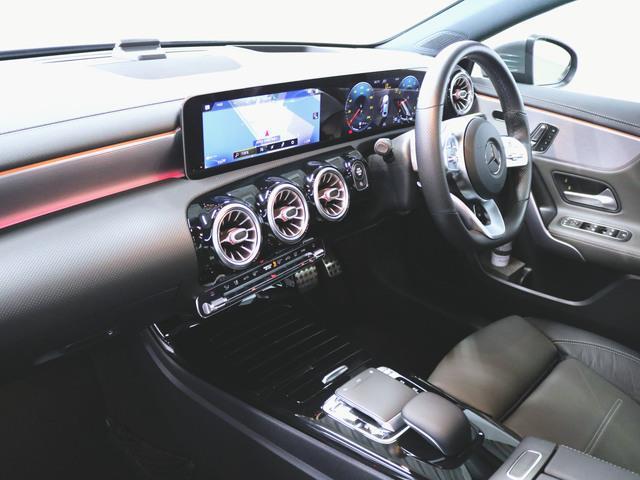 A250 4マチック セダン AMGライン レーダーセーフティパッケージ ナビゲーションパッケージ アドバンスドパッケージ AMGレザーエクスクルーシブパッケージ 2年保証 新車保証(4枚目)