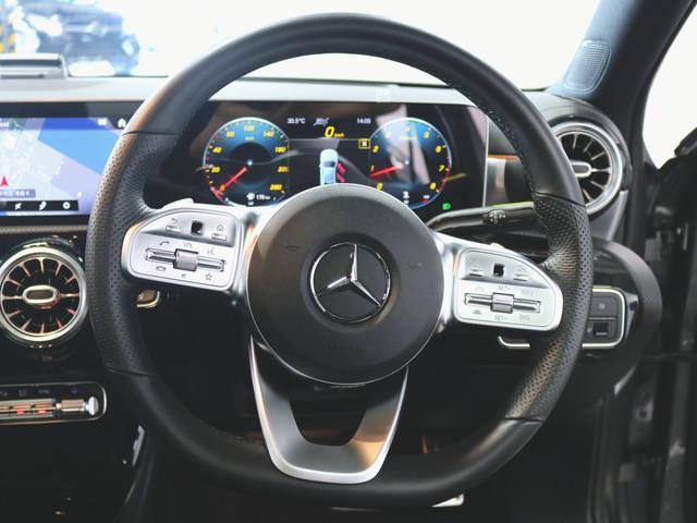 A250 4マチック セダン AMGライン レーダーセーフティパッケージ ナビゲーションパッケージ アドバンスドパッケージ AMGレザーエクスクルーシブパッケージ 2年保証 新車保証(22枚目)