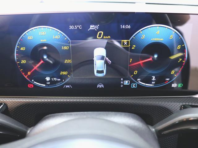 A250 4マチック セダン AMGライン レーダーセーフティパッケージ ナビゲーションパッケージ アドバンスドパッケージ AMGレザーエクスクルーシブパッケージ 2年保証 新車保証(24枚目)