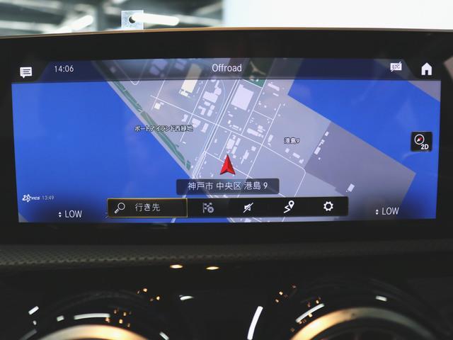 A250 4マチック セダン AMGライン レーダーセーフティパッケージ ナビゲーションパッケージ アドバンスドパッケージ AMGレザーエクスクルーシブパッケージ 2年保証 新車保証(26枚目)