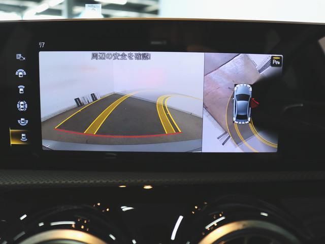A250 4マチック セダン AMGライン レーダーセーフティパッケージ ナビゲーションパッケージ アドバンスドパッケージ AMGレザーエクスクルーシブパッケージ 2年保証 新車保証(27枚目)
