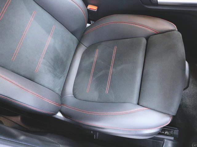 B180 AMGライン レーダーセーフティパッケージ ナビゲーションパッケージ アドバンスドパッケージ 2年保証 新車保証(21枚目)