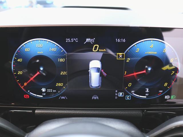 B180 AMGライン レーダーセーフティパッケージ ナビゲーションパッケージ アドバンスドパッケージ 2年保証 新車保証(24枚目)