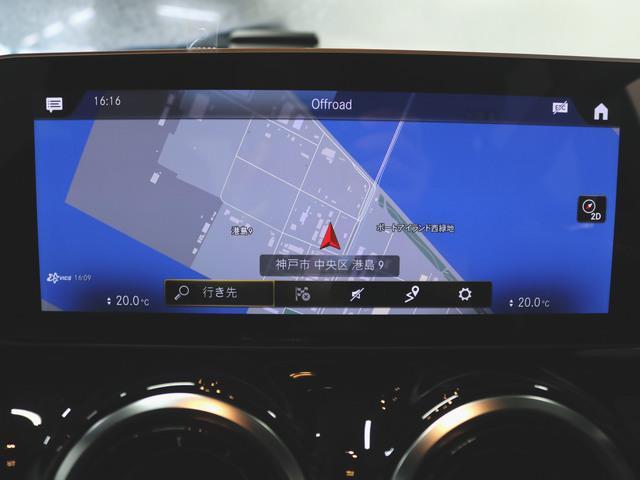 B180 AMGライン レーダーセーフティパッケージ ナビゲーションパッケージ アドバンスドパッケージ 2年保証 新車保証(26枚目)