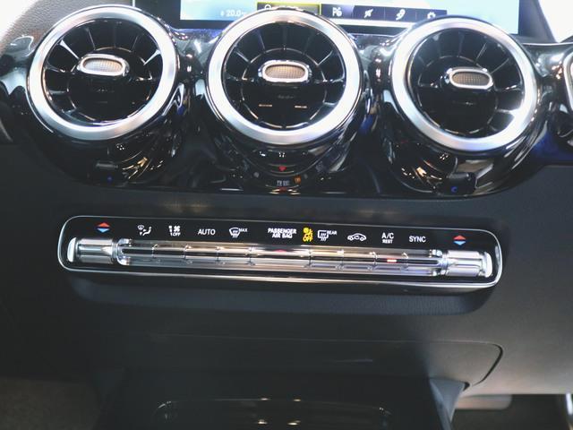 B180 AMGライン レーダーセーフティパッケージ ナビゲーションパッケージ アドバンスドパッケージ 2年保証 新車保証(27枚目)