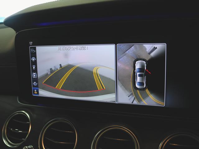 E200 アバンギャルド スポーツ レザーエクスクルーシブパッケージ 2年保証 新車保証(28枚目)