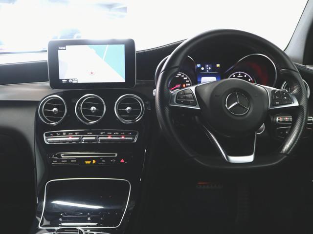 GLC250 4マチック スポーツ 1年保証 Bluetooth接続 CD DVD再生 ETC LEDヘッドライト TV アイドリングストップ クルーズコントロール サイドカメラ シートヒーター トランクスルー ナビ バックモニター(3枚目)