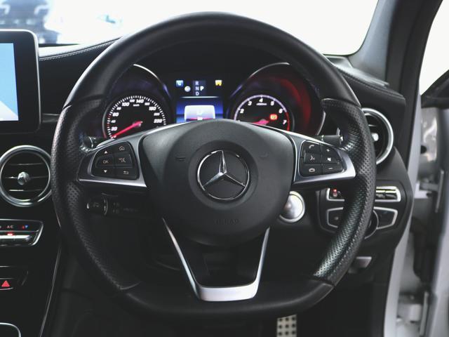 GLC250 4マチック スポーツ 1年保証 Bluetooth接続 CD DVD再生 ETC LEDヘッドライト TV アイドリングストップ クルーズコントロール サイドカメラ シートヒーター トランクスルー ナビ バックモニター(22枚目)